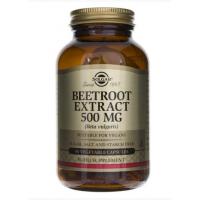Burak 500 mg ekstrakt 5:1 - Beetroot extract (90 kaps.) Solgar