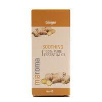 100% Olejek Imbirowy - Miaroma Ginger Pure Essential Oil (10 ml) Holland & Barrett